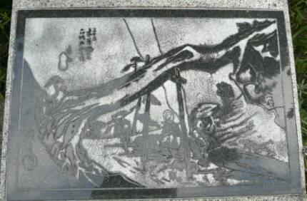 中山道本山宿5.jpg