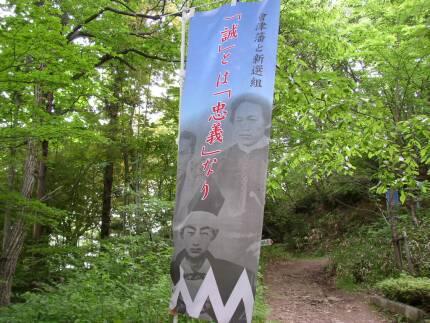 天寧寺 誠とは忠義なり.jpg