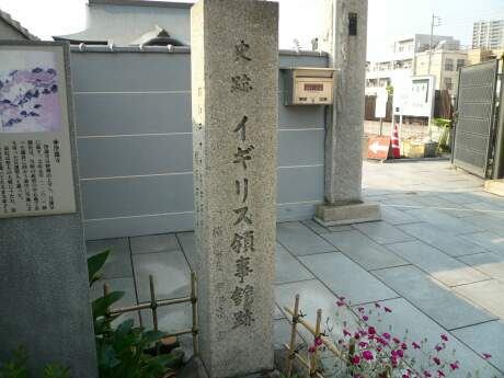 東海道神奈川宿 浄瀧寺 イギリス領事館跡.jpg