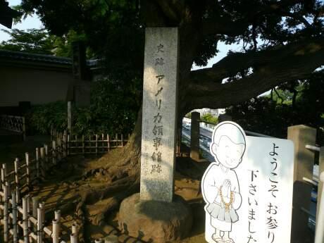 東海道神奈川宿 本覚寺1.jpg