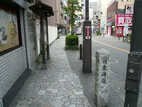 東海道川崎宿3.jpg