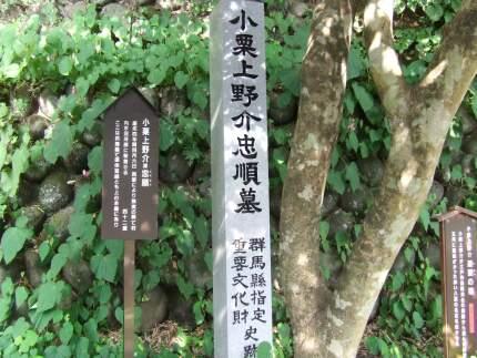 東善寺 小栗上野介の墓2.jpg