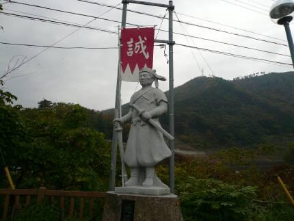 柏尾古戦場 近藤勇像.jpg