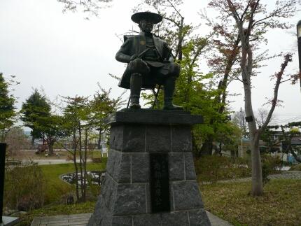 八戸藩初代 南部直房公.jpg