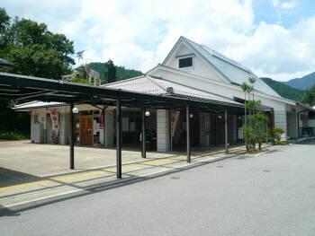 姫石の湯.jpg