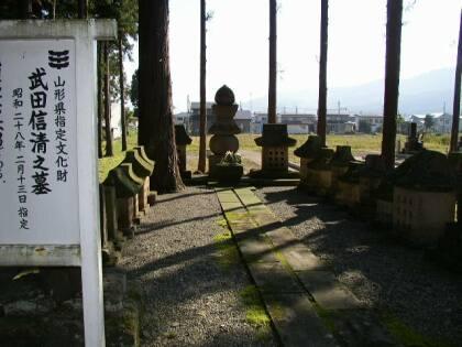 武田信清の墓
