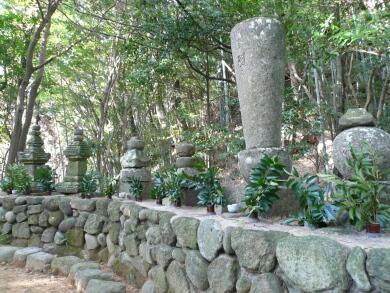 平維盛供養塔