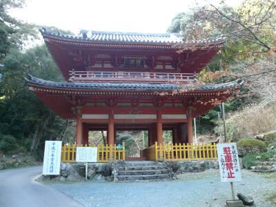 方広寺 山門