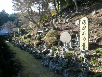 方広寺 羅漢の庭