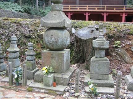法蔵寺(岡崎)松平広忠の墓.jpg