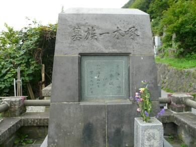 立待岬 石川啄木一族の墓