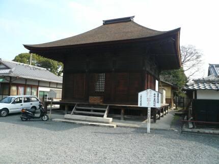 曼荼羅寺地蔵堂.jpg