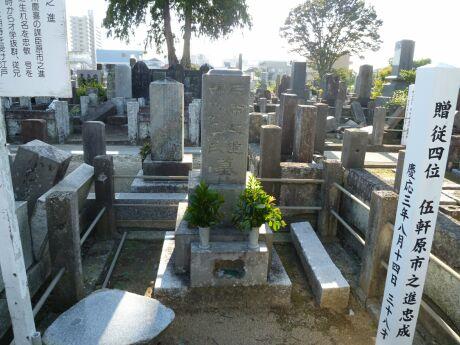 原市之進の墓(徳川慶喜側近).jpg
