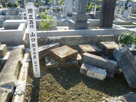 山口辰之介の墓(桜田烈士).jpg