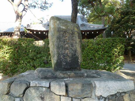 御香宮神社 鳥羽伏見の戦い.jpg