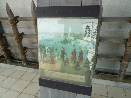 石田堤3.jpg