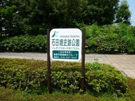 石田堤4.jpg