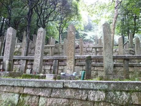 霊山宮部墓.jpg