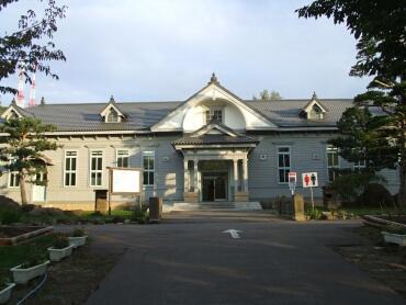 網走監獄 旧庁舎