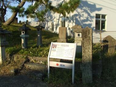 生田万の墓