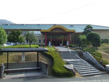 稲荷山健康センター 岡山