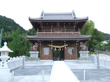 石鎚神社 口之宮