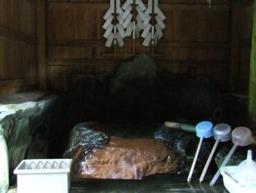 石鎚の霊泉