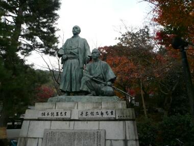 坂本龍馬・中岡慎太郎の銅像