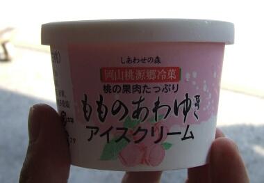 もものあわゆき ご当地アイスクリーム