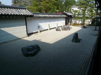 南禅寺 庭園