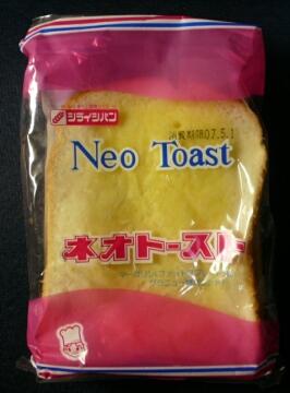 ネオトースト