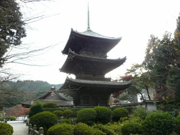 三重塔 園城寺