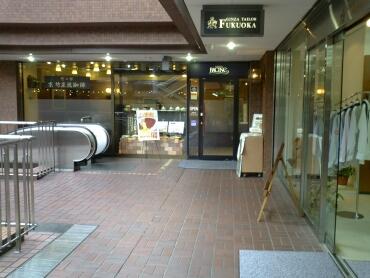 ラシーン 新宿センタービル
