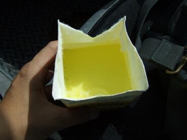 レモン牛乳 宇都宮