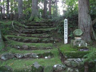 柿崎景家の墓