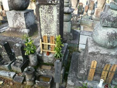斉藤利三の墓