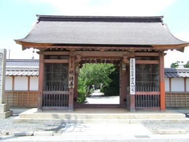 soujiji_nagahama_soumon.jpg