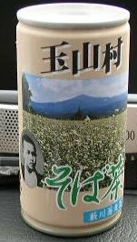 玉山そば茶