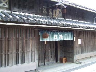 津山の酒蔵