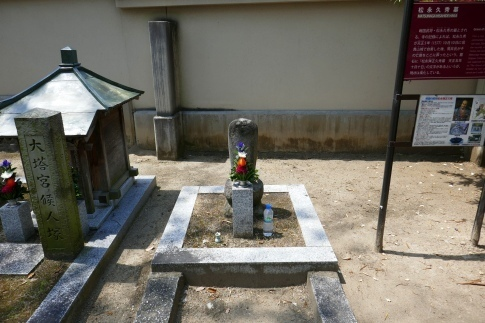 03松永久秀の墓.jpg