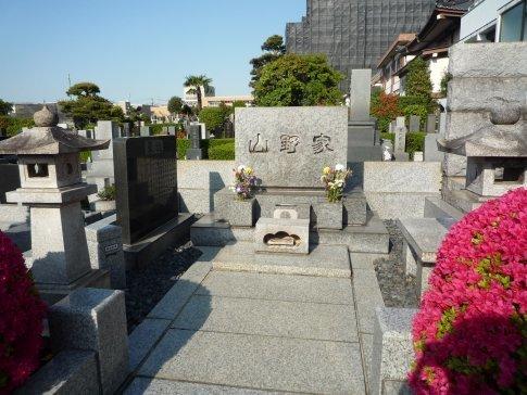 03高徳寺  山野愛子の墓.jpg