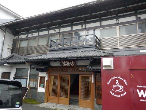 06ヤマニ仙遊館.jpg