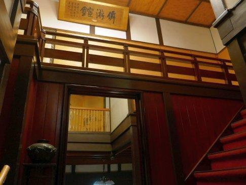 06ヤマニ仙遊館2.jpg