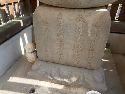 07西川地蔵堂3.jpg