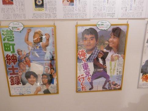 09吉幾三ミュージアム2.jpg
