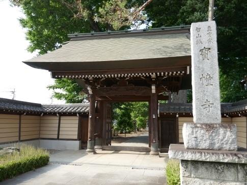 10宝憧寺.jpg