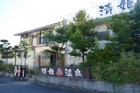 15清姫温泉.jpg