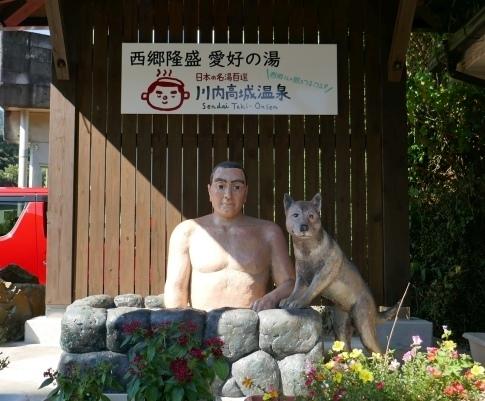 24西郷入浴像.jpg