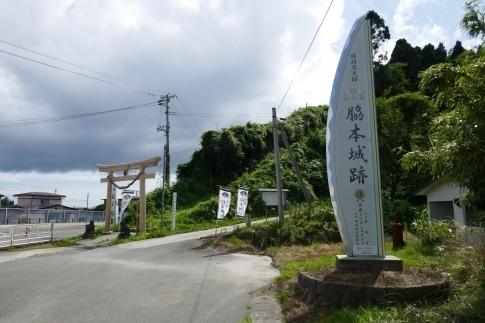 51脇本城.jpg