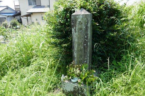 58西郷小兵衛戦死の地.jpg